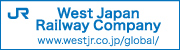 West Japan Railway Company